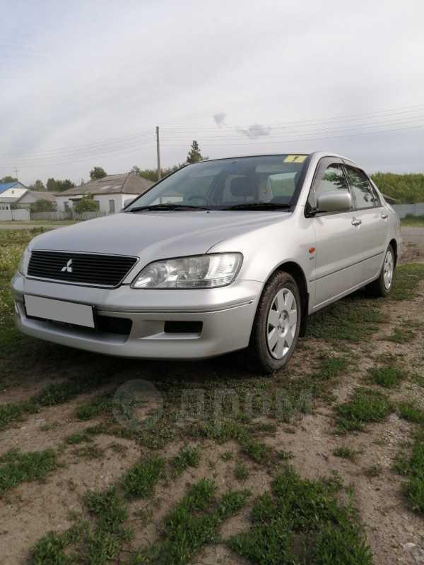 Mitsubishi Lancer Cedia, 2001 год, 222 000 руб.