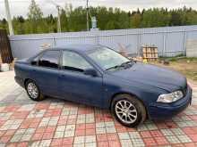 Апрелевка S40 1996