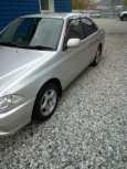 Toyota Carina, 2003 год, 270 000 руб.