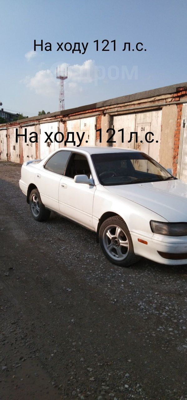 Toyota Camry Prominent, 1992 год, 75 000 руб.