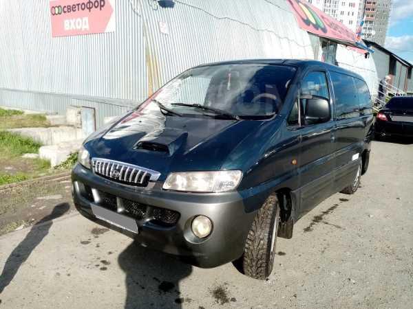 Hyundai Starex, 2002 год, 270 000 руб.