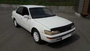 Иркутск Corolla 1992