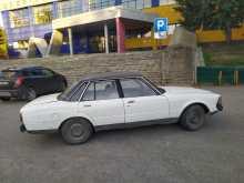 Бийск Mark II 1986