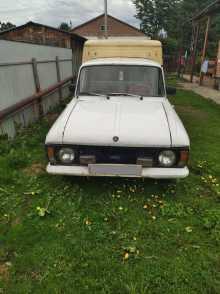 Новосибирск 2715 1990