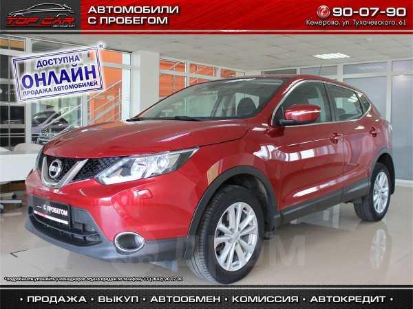 Nissan Qashqai, 2014 год, 865 999 руб.