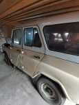 УАЗ 3151, 1995 год, 145 000 руб.