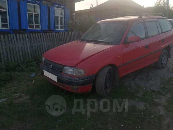 Opel Astra, 1996 год, 100 000 руб.
