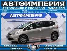 Красноярск Fit 2009