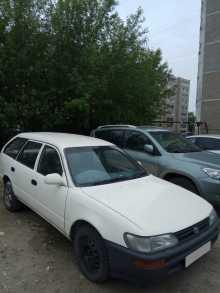 Екатеринбург Corolla 1995