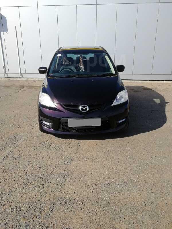 Mazda Premacy, 2009 год, 520 000 руб.