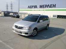 Екатеринбург Presage 2000