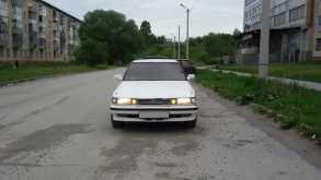 Искитим Mark II 1991
