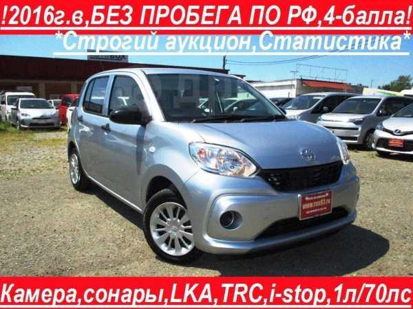 Toyota Passo, 2016 год, 569 900 руб.