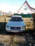 Volkswagen Passat, 2001 год, 249 000 руб.