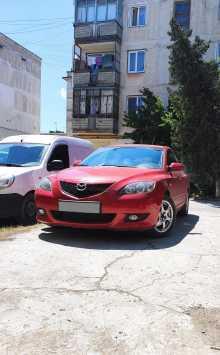 Евпатория Mazda3 2003