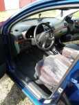 Toyota Avensis, 2005 год, 535 000 руб.