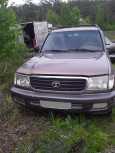 Toyota Land Cruiser, 1999 год, 750 000 руб.