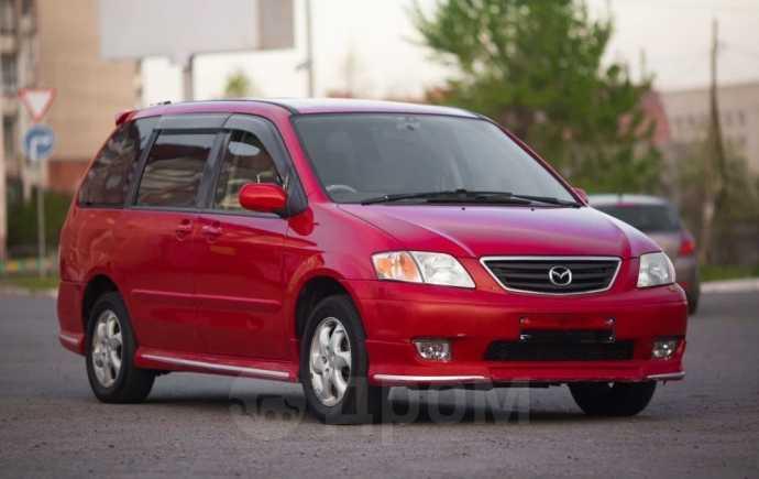 Mazda MPV, 2002 год, 425 000 руб.