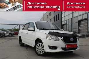 Новосибирск on-DO 2014