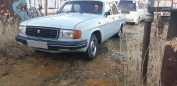 ГАЗ 31029 Волга, 1995 год, 65 000 руб.