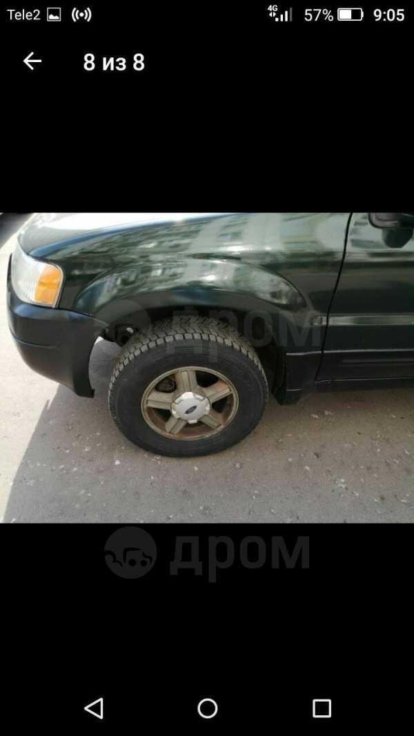 Ford Escape, 2001 год, 195 000 руб.