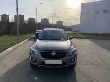 Москва Besturn X80 2017