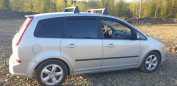 Ford C-MAX, 2008 год, 350 000 руб.