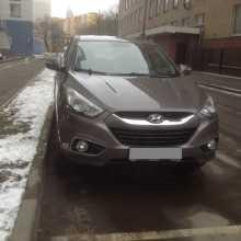 Москва ix35 2013
