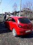 Opel Corsa, 2007 год, 195 000 руб.