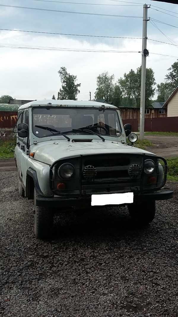 УАЗ 3151, 1997 год, 58 000 руб.
