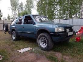 Челябинск Frontera 1993