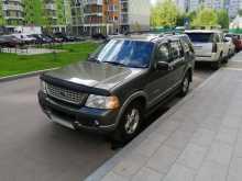 Москва Explorer 2001