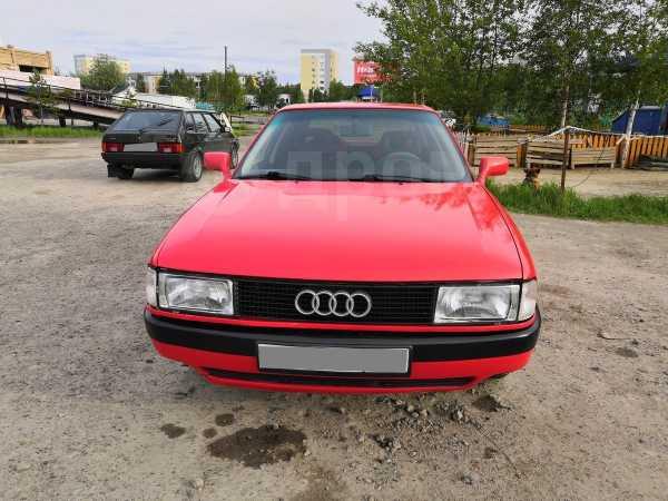 Audi 80, 1989 год, 111 000 руб.