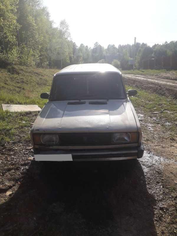 Лада 2104, 1995 год, 30 000 руб.