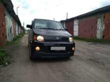 Новокузнецк S-MX 2000