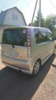 Daihatsu Move, 2005 год, 235 000 руб.