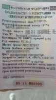 Kia Sportage, 2013 год, 799 000 руб.