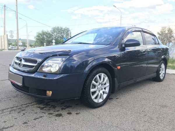 Opel Vectra, 2002 год, 228 000 руб.