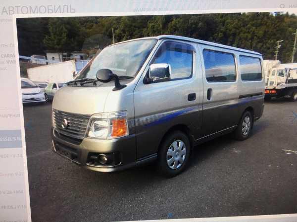 Nissan Caravan, 2006 год, 310 000 руб.