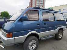 Новоалтайск Largo 1990