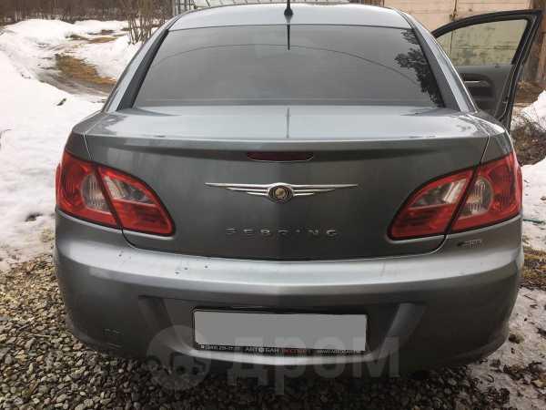 Chrysler Sebring, 2007 год, 400 000 руб.