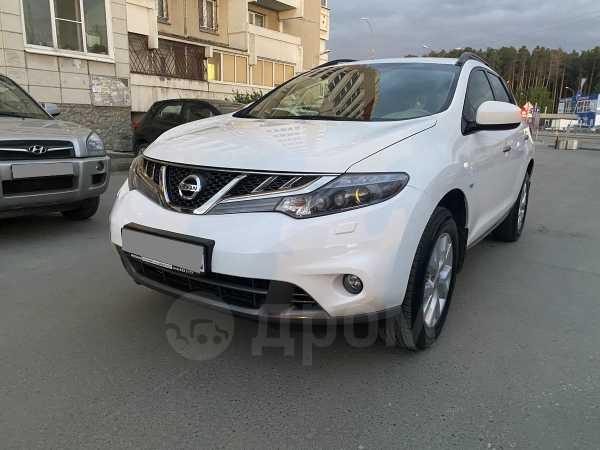 Nissan Murano, 2015 год, 1 500 000 руб.