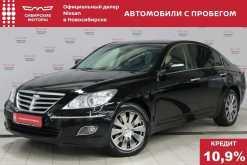Новосибирск Genesis 2009
