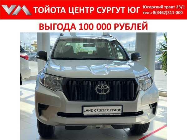 Toyota Land Cruiser Prado, 2020 год, 2 805 600 руб.