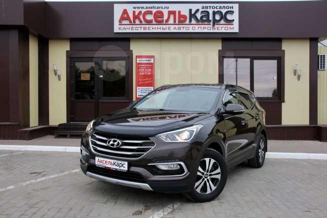 Hyundai Santa Fe, 2015 год, 1 189 000 руб.