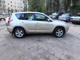 Воронеж RAV4 2008