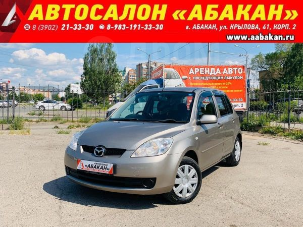 Mazda Demio, 2006 год, 329 000 руб.