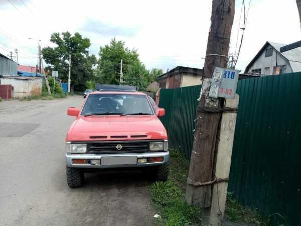 Nissan Terrano, 1995 год, 269 000 руб.