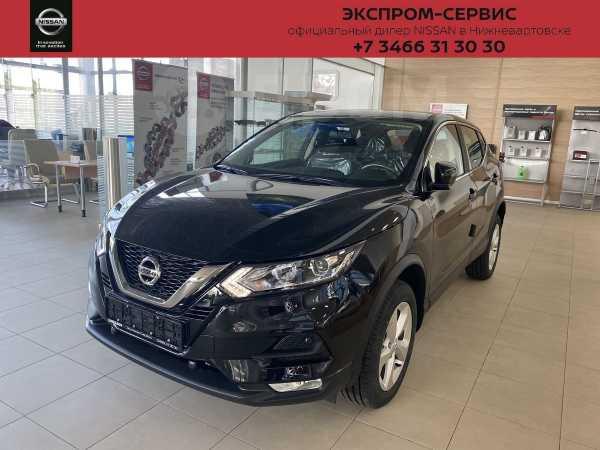 Nissan Qashqai, 2020 год, 1 745 000 руб.