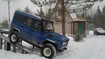 Сыктывкар 3151 1987